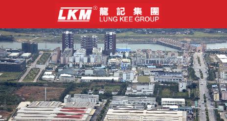 LKM(ルンキーメタル)代理店業務